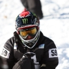 bad_gastein_snowboardcross_wc09_tren31