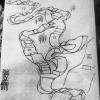 sochi-sx-sbx-trat